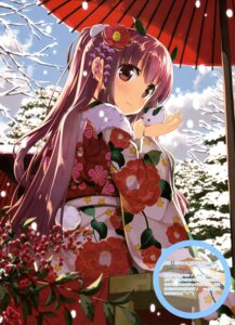 Rating: Safe Score: 64 Tags: fujima_takuya kimono User: drop