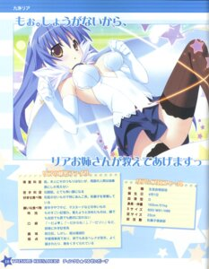 Rating: Safe Score: 10 Tags: kannagi_rei kujou_ria profile_page thighhighs twinkle_crusaders User: admin2