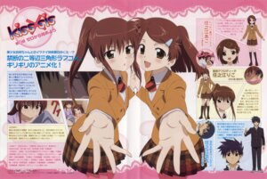 Rating: Safe Score: 16 Tags: bandaid kissxsis profile_page seifuku shitaya_tomoyuki suminoe_ako suminoe_keita suminoe_riko User: admin2