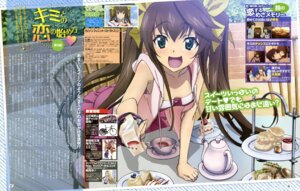 Rating: Safe Score: 36 Tags: huang_lingyin infinite_stratos kondou_natsuko User: PPV10
