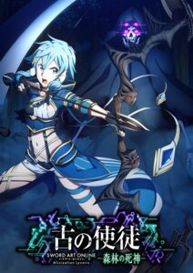 Rating: Safe Score: 24 Tags: armor garter sinon sword_art_online sword_art_online_alicization_lycoris tagme weapon User: saemonnokami