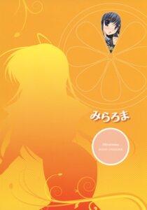 Rating: Safe Score: 1 Tags: marmalade mikeou miraroma tsukimiya_kaede User: WtfCakes