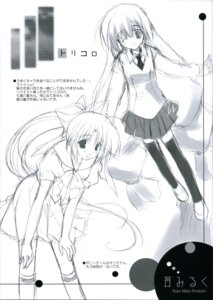 Rating: Safe Score: 2 Tags: ikegami_akane monochrome User: admin2