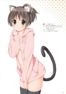 Rating: Questionable Score: 97 Tags: animal_ears hirasawa_ui k-on! luminocity nekomimi no_bra nopan open_shirt peco tail thighhighs User: fireattack