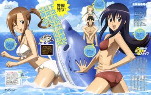 Rating: Safe Score: 23 Tags: amakusa_shino bikini furuta_makoto hagimura_suzu seitokai_yakuin_domo shichijou_aria swimsuits tsuda_takatoshi User: Radioactive