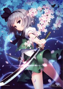 Rating: Safe Score: 122 Tags: an2a bloomers konpaku_youmu sword touhou wind_mail User: yong