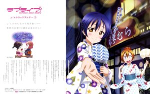 Rating: Safe Score: 17 Tags: chibi hirayama_madoka kiyose_akame kousaka_honoka love_live! nishikino_maki sonoda_umi yazawa_nico yukata User: drop