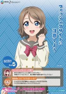 Rating: Safe Score: 8 Tags: love_live!_sunshine!! seifuku tagme watanabe_you User: saemonnokami