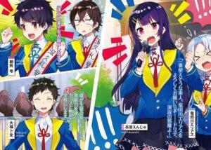 Rating: Safe Score: 8 Tags: butsuriteki_ni_koritsu_shiteiru_ore_no_koukou_seikatsu mika_pikazo seifuku sweater User: kiyoe