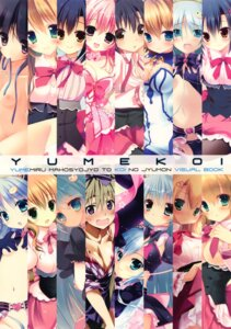 Rating: Questionable Score: 9 Tags: index_page parasol yume_koi User: Twinsenzw