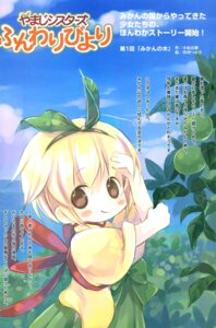 Rating: Safe Score: 3 Tags: kuga_tsukasa yamaji_sisters User: Radioactive