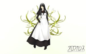 Rating: Safe Score: 9 Tags: caucasus innocent_grey maid minakami_narumi sugina_miki wallpaper User: Devard