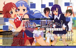 Rating: Safe Score: 10 Tags: aoba_tsugumi ayanokouji_machiko hibiki_daitetsu kannagi_crazy_shrine_maidens mikuriya_jin nagi seifuku zange User: Radioactive