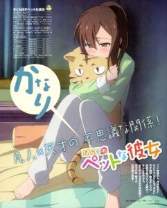 Rating: Safe Score: 46 Tags: aoyama_nanami fujii_masahiro pajama sakura-sou_no_pet_na_kanojo User: blooregardo