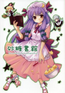 Rating: Safe Score: 11 Tags: ayami_chiha chibi hirou_bear izayoi_sakuya kirisame_marisa patchouli_knowledge remilia_scarlet touhou User: Davison