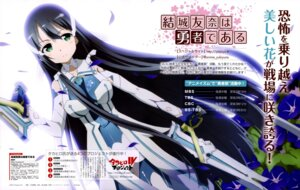 Rating: Safe Score: 27 Tags: komatsubara_sei tougou_mimori weapon yuuki_yuuna_wa_yuusha_de_aru User: drop