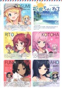 Rating: Questionable Score: 7 Tags: chibi komowata_haruka senji tegone_spike User: Radioactive