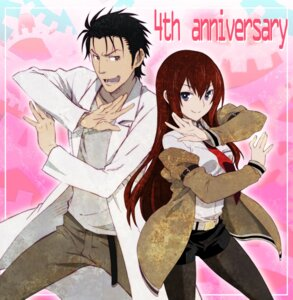 Rating: Safe Score: 26 Tags: makise_kurisu okabe_rintarou steins;gate syow-maru User: dyj