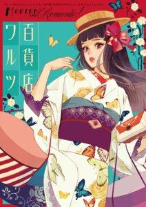Rating: Safe Score: 4 Tags: kimono matsuo_hiromi User: blooregardo