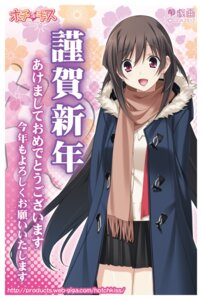 Rating: Safe Score: 30 Tags: ashikawa_yukino giga hotchkiss marui User: Sanderu