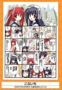 Rating: Questionable Score: 11 Tags: kobuichi naked seifuku User: Aurelia