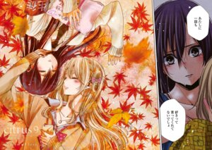 Rating: Safe Score: 7 Tags: aihara_mei citrus_(manga) saburouta seifuku sweater tagme yuri User: kiyoe