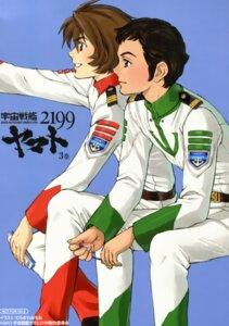 Rating: Safe Score: 2 Tags: card kodai_susumu male murakawa_michio shima_daisuke uchuu_senkan_yamato uchuu_senkan_yamato_2199 uniform User: Hercles