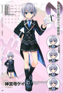 Rating: Safe Score: 16 Tags: choujigen_game_neptune choujigen_game_neptune_mk2 expression jinguuji_kei profile_page tsunako User: donicila