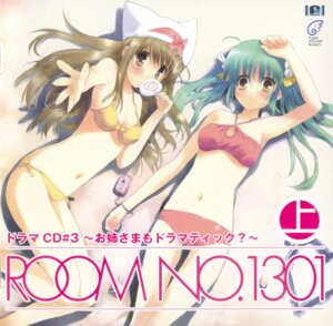 Rating: Safe Score: 4 Tags: bikini disc_cover kuwabatake_aya ooumi_chiyako room_no.1301 sacchi swimsuits User: Radioactive