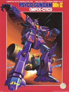 Rating: Safe Score: 5 Tags: gundam ishibashi_ken-ichi mecha zeta_gundam User: Radioactive