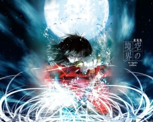 Rating: Safe Score: 22 Tags: kara_no_kyoukai ryougi_shiki wallpaper User: demonbane1349