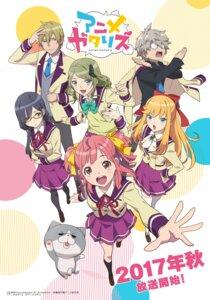 Rating: Safe Score: 14 Tags: anime-gataris aoyama_erika asagaya_minoa kamiigusa_arisu kouenji_miko megane musashisakai_kai nakano_mitsuteru neko seifuku sweater thighhighs User: saemonnokami