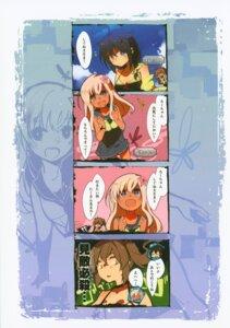 Rating: Questionable Score: 6 Tags: 4koma chig kantai_collection ro-500 shigure_(kancolle) shirayuki_(kancolle) User: Radioactive
