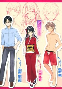 Rating: Safe Score: 10 Tags: character_design expression kakao megane sketch yukata User: zyll