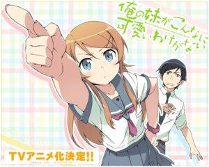 Rating: Safe Score: 32 Tags: kanzaki_hiro kousaka_kirino kousaka_kyousuke ore_no_imouto_ga_konnani_kawaii_wake_ga_nai seifuku wallpaper User: aihost