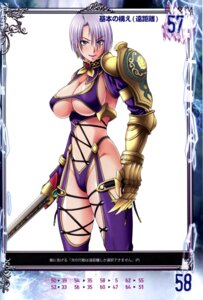 Rating: Questionable Score: 22 Tags: armor cleavage ivy_valentine nigou queen's_gate screening soul_calibur stockings sword thighhighs underboob weapon User: YamatoBomber
