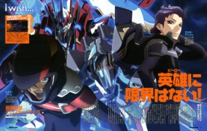Rating: Safe Score: 4 Tags: ginga_kikoutai_majestic_prince mecha takaoka_jun'ichi User: drop
