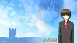 Rating: Safe Score: 3 Tags: key little_busters! male na-ga naoe_riki seifuku wallpaper User: girlcelly