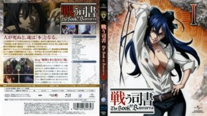 Rating: Safe Score: 2 Tags: cleavage disc_cover hamyuts_meseta no_bra tatakau_shisho_-_the_book_of_bantorra User: Radioactive