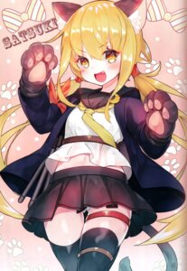 Rating: Questionable Score: 23 Tags: kantai_collection satsuki_(kancolle) suzuho_hotaru tagme User: Radioactive