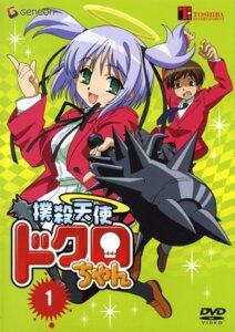 Rating: Safe Score: 5 Tags: bokusatsu_tenshi_dokuro-chan kasukabe_sakura mitsukai_dokuro User: Radioactive