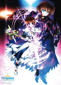 Rating: Safe Score: 26 Tags: armor heels kawakami_shuuichi mahou_shoujo_lyrical_nanoha mahou_shoujo_lyrical_nanoha_innocent material-s takamachi_nanoha torn_clothes User: kinomiya