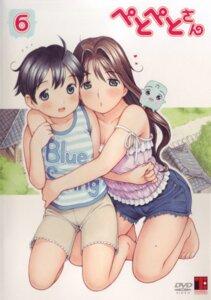 Rating: Safe Score: 4 Tags: cleavage disc_cover feet fujimura_hatoko fujimura_maruko konuri-chan petopeto-san screening yug User: petopeto