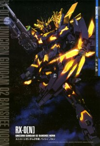 Rating: Safe Score: 21 Tags: banshee gun gundam gundam_unicorn mecha naka_morifumi weapon User: drop