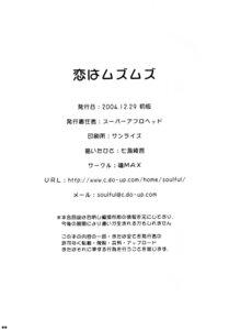 Rating: Safe Score: 1 Tags: monochrome nanami_ayane tamashii_max User: MirrorMagpie