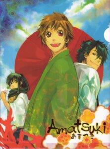 Rating: Safe Score: 3 Tags: amatsuki kuchiha rikugou_tokidoki shinonome_kon takayama_shinobu User: Radioactive