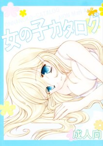 Rating: Questionable Score: 10 Tags: aion bra cleavage fixme stitchme tagme_artist_translation 不詳 User: MirrorMagpie