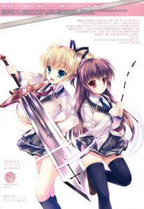 Rating: Safe Score: 33 Tags: mikeou pink_chuchu seifuku sword thighhighs weapon User: Twinsenzw