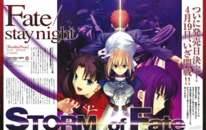 Rating: Safe Score: 4 Tags: emiya_shirou fate/stay_night matou_sakura saber takeuchi_takashi toosaka_rin type-moon User: Radioactive
