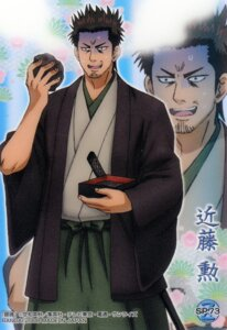 Rating: Safe Score: 4 Tags: gintama kondou_isao male screening User: Davison